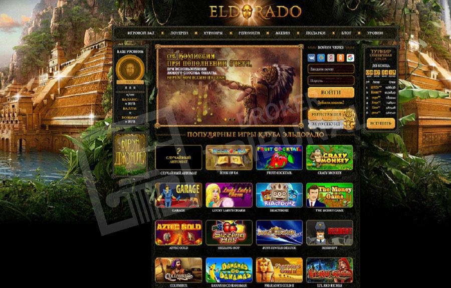 Разводы в интернет казино техасский холдем в онлайн казино