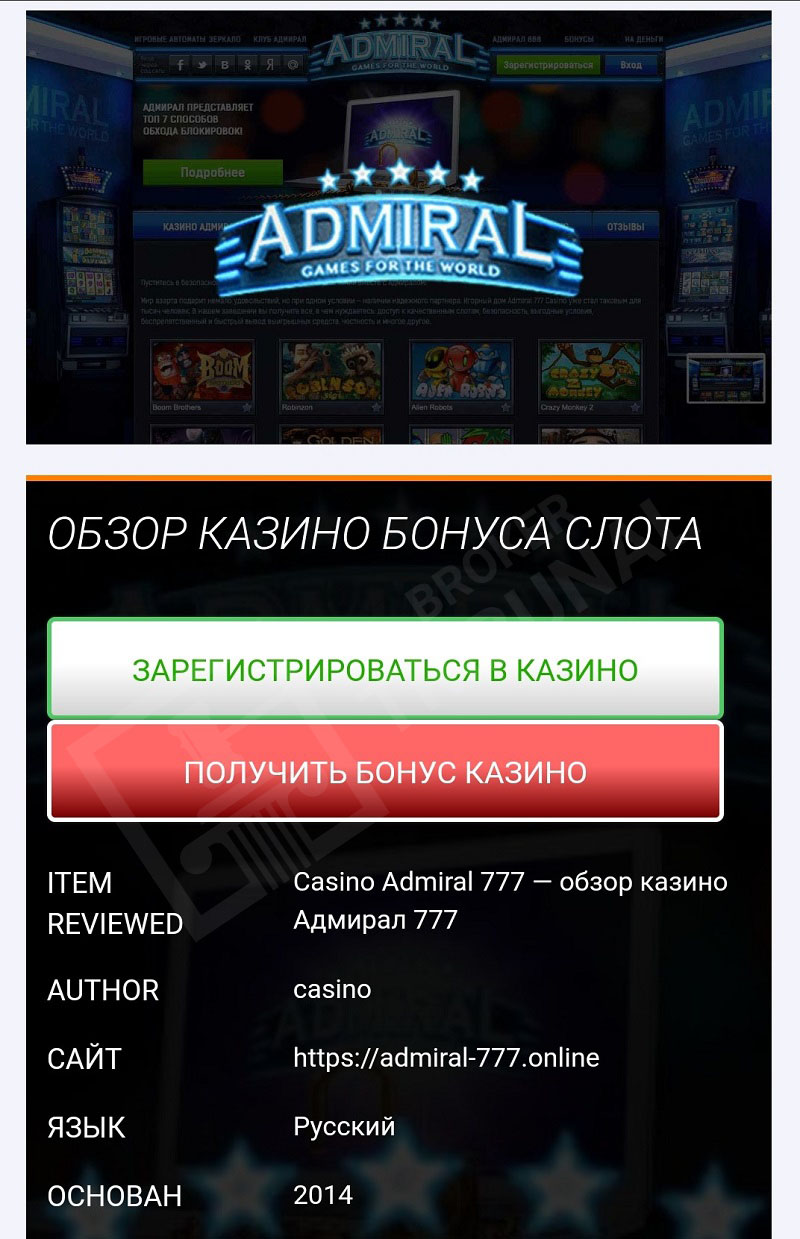 Как обманывают в онлайн казино автоматы play online casino slot machines