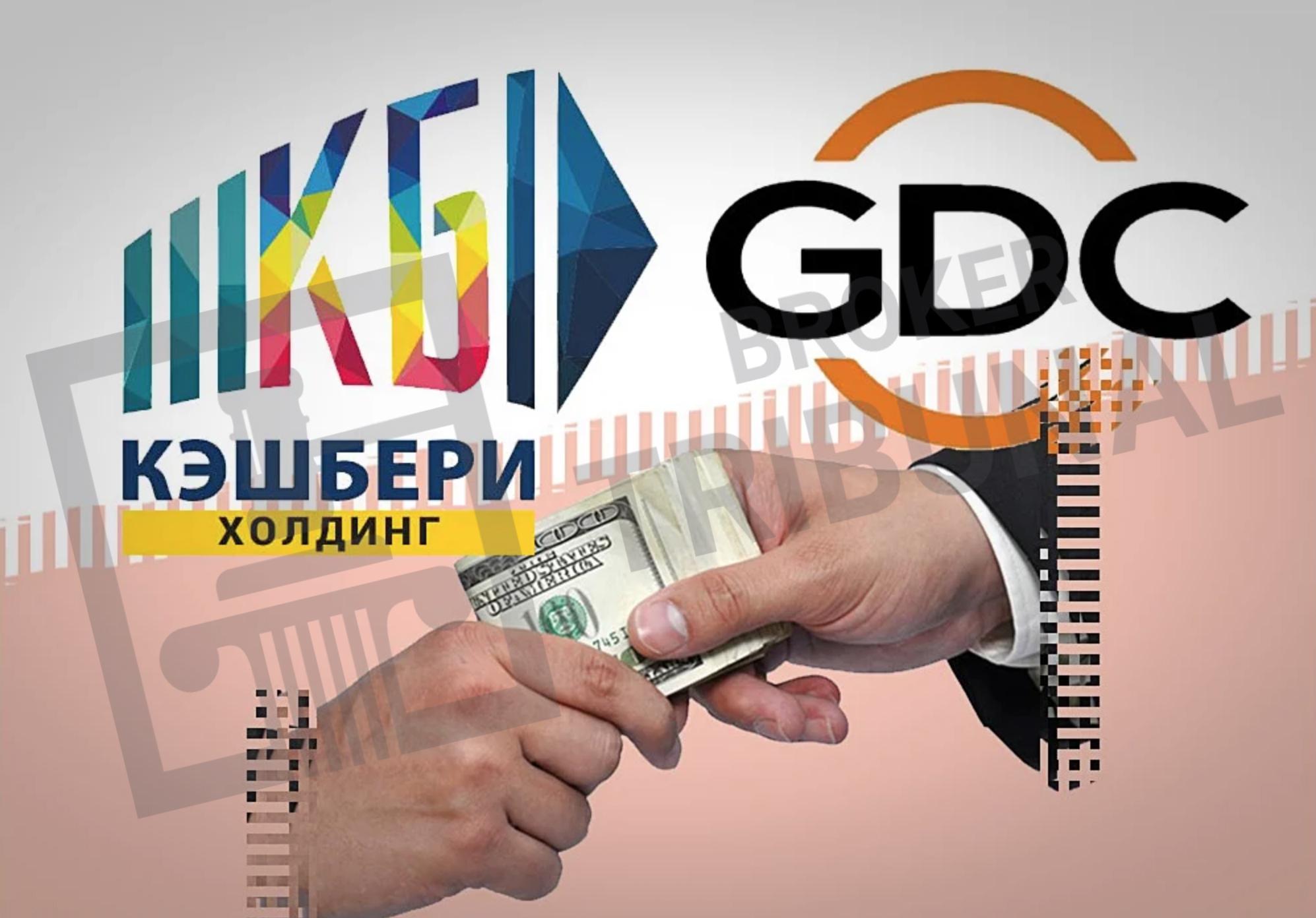 """Как """"Кэшбери"""" превратился GDC — Global Decentralized Community"""