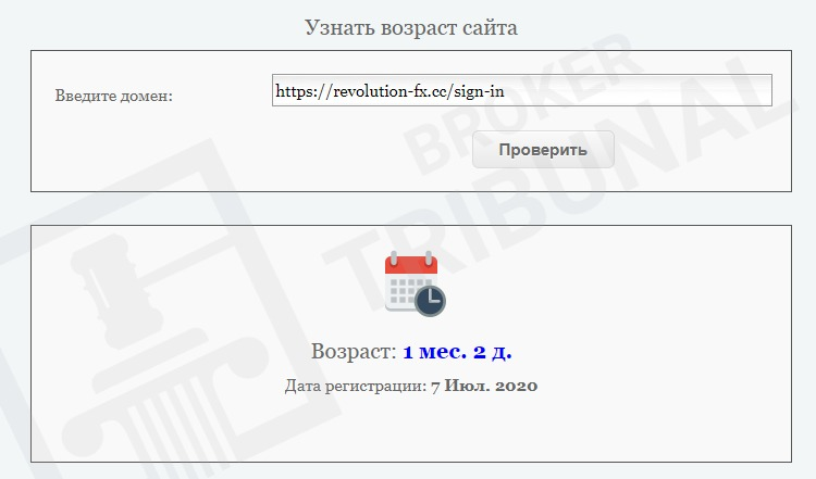 Revolution-FX