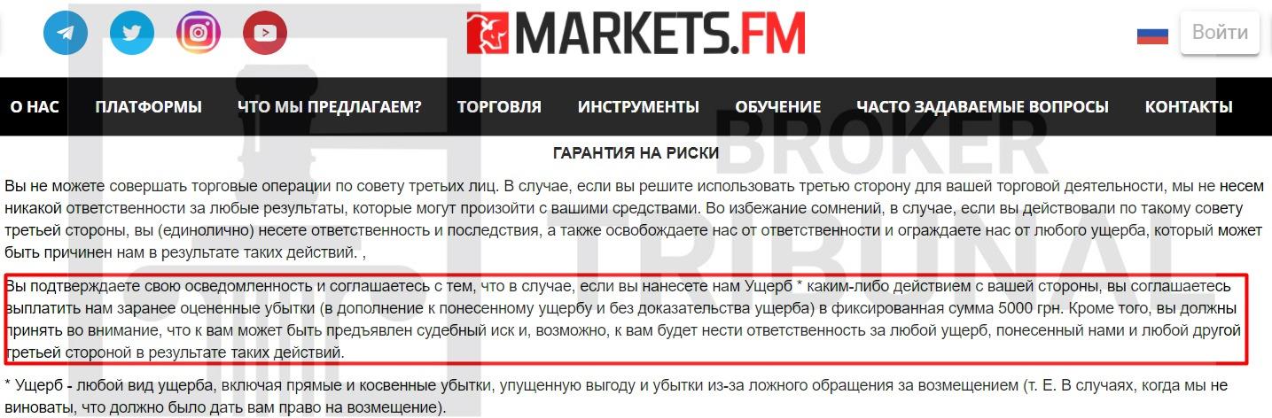 Markets.fm