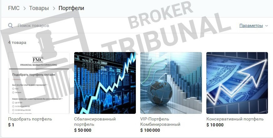Financial Markets Consulting