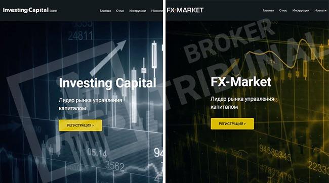 Investing Capital