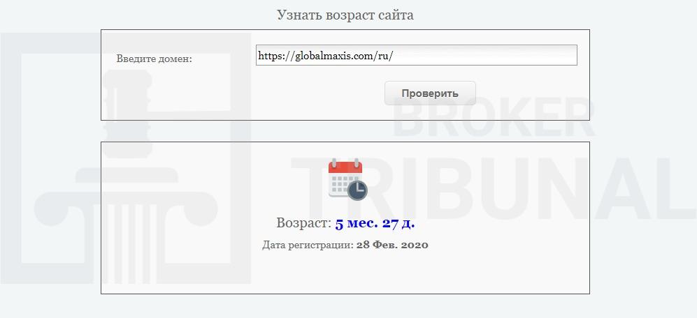 Global Maxis