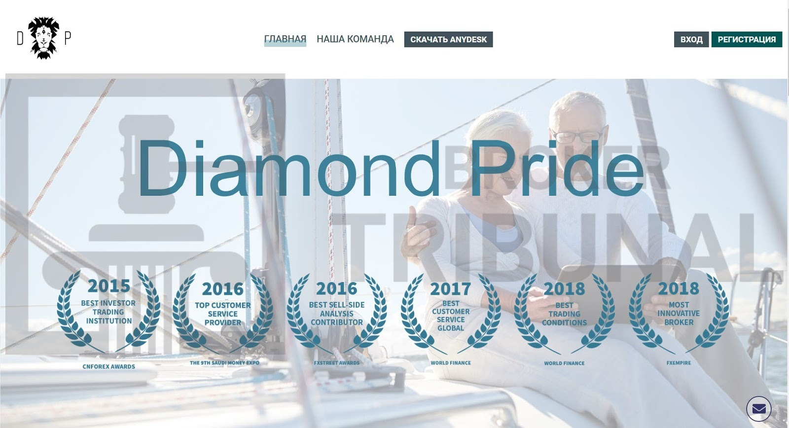 Diamond Pride