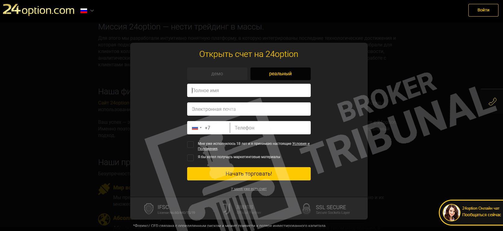 24 option com