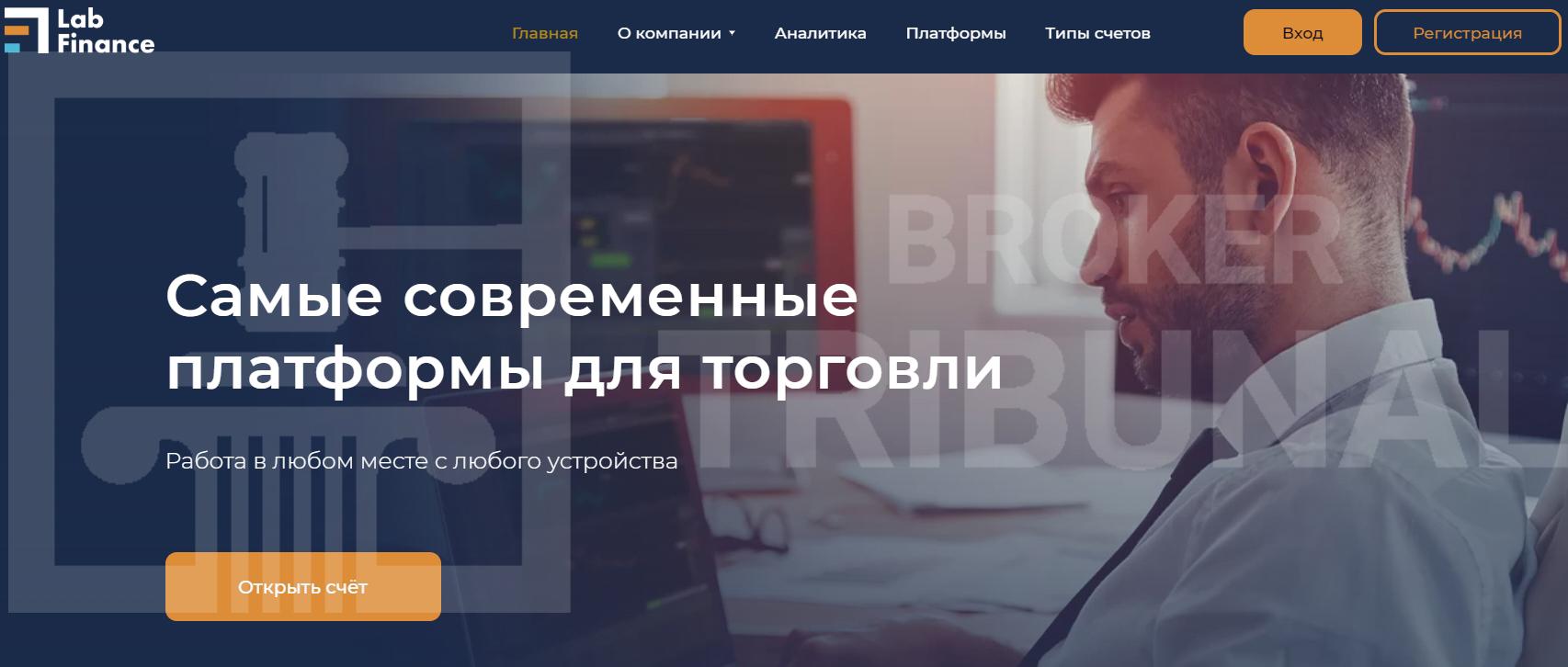 Lab Finance