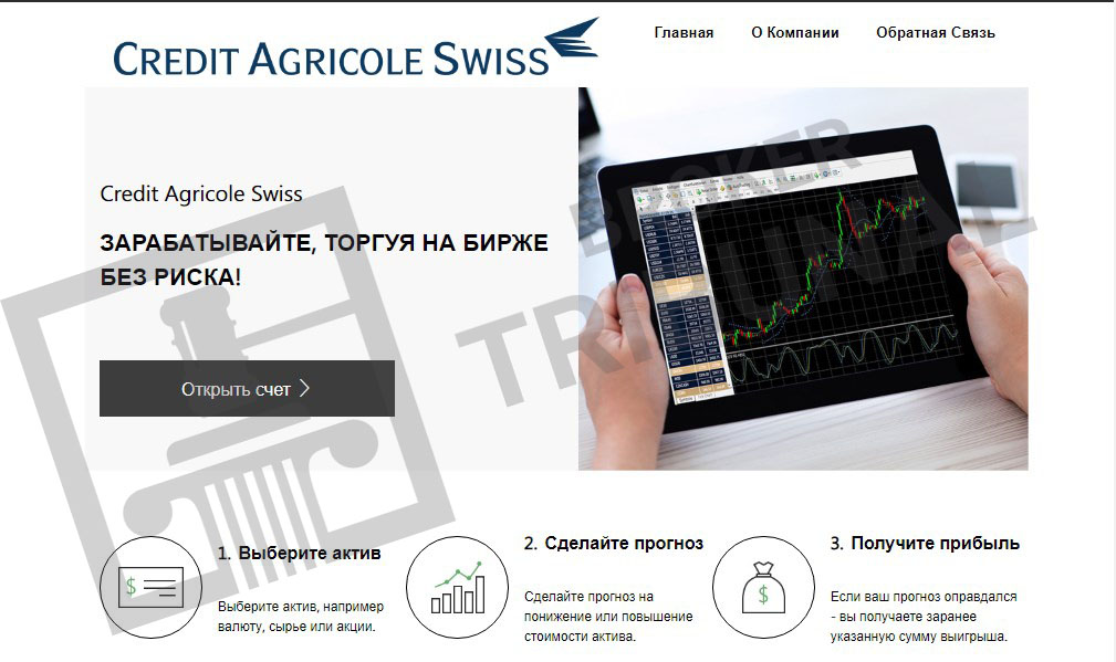 Credit Agricole Swiss