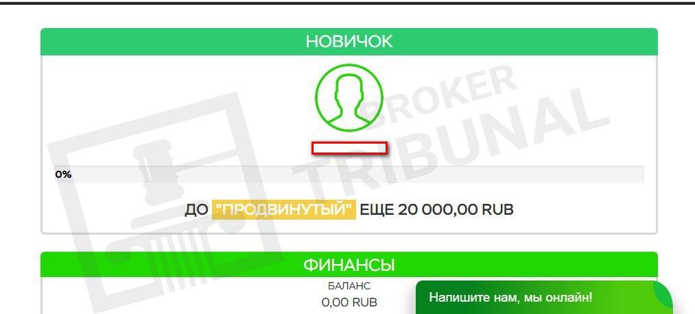 Fx-сompany