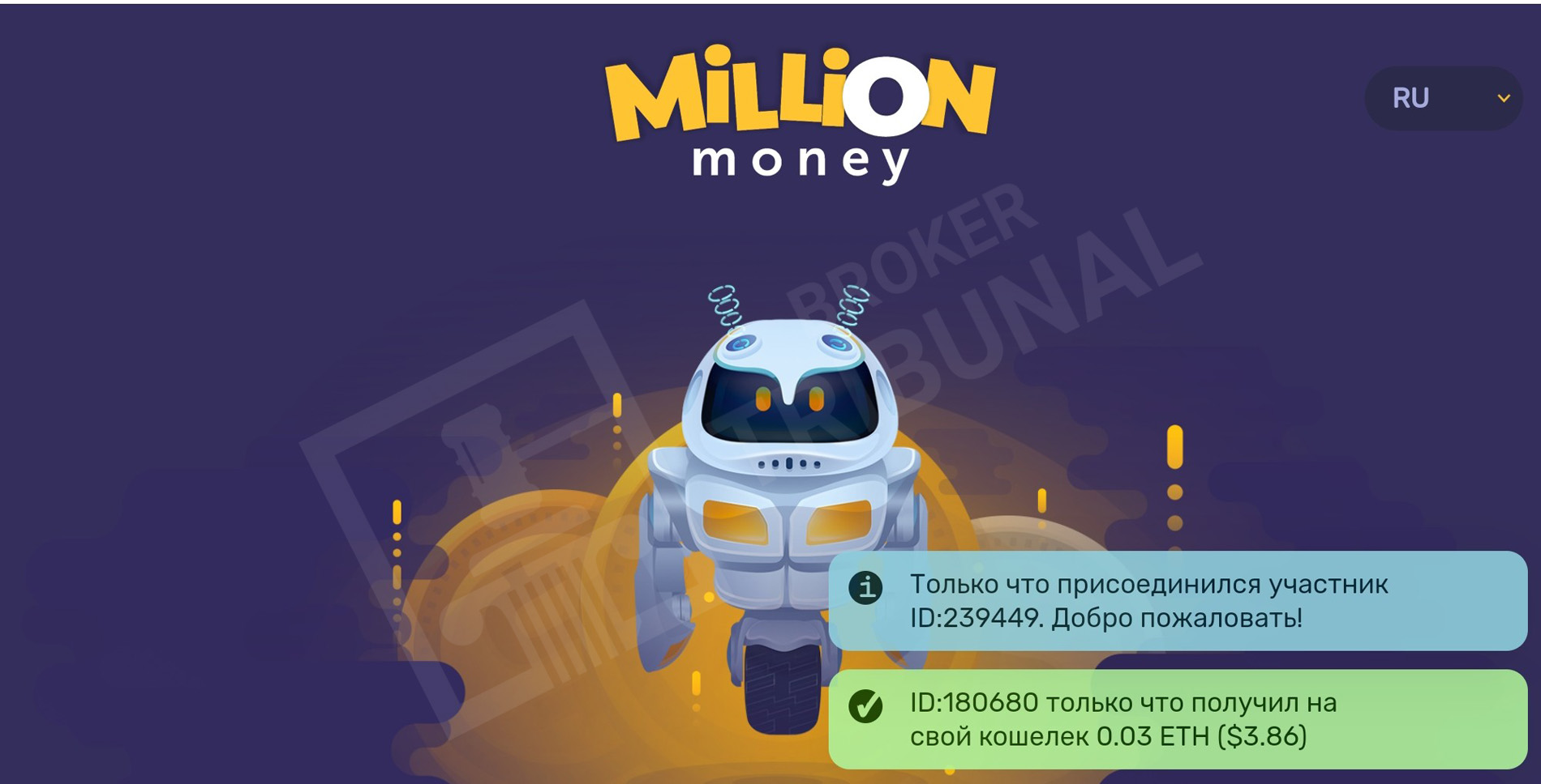million money