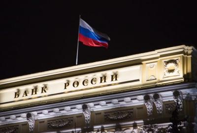 Центробанк РФ предлагает новые меры в интересах неопытных инвесторов