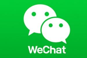 Популярный в КНР месседжер WeChat сообщил о годовом росте денежных переводов