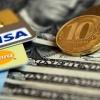 Центробанк РФ меняет правила блокировки счетов