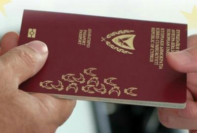 Кипр объявил об отзыве «золотых паспортов»