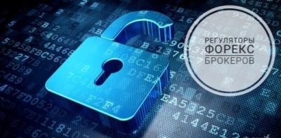 Регуляторы рынка Forex и лицензирование брокеров
