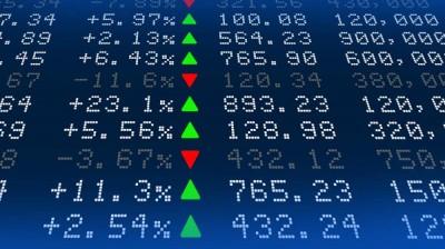 Инвестиции в ценные бумаги и акции