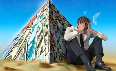 Пирамиды: можно ли вернуть деньги?