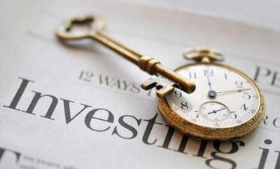 Краткосрочные инвестиции