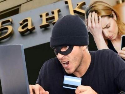 Телефонные разводы от имени банков усложняются