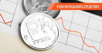 Будущее рубля: как цена на нефть отразится на национальной валюте