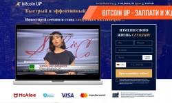 Bitcoin UP – высокий доход при минимуме усилий?