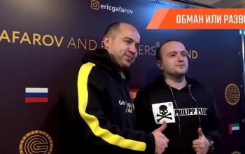 Гафаров и партнеры: реальное кидалово на спортивных ставках