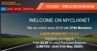 Типичный букс и потеря вашего времени: обзор на MyClixNet