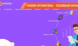 Pandora International – прекрасная возможность пассивного заработка! Но для кого она?