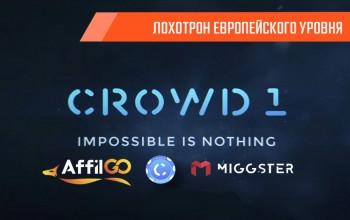 Crowd1, или ICT: забугорный лохотрон выходит на отечественный рынок