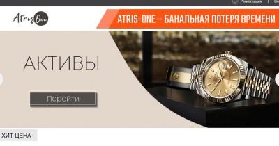 Atris-One – и магазин, и хайп-проект