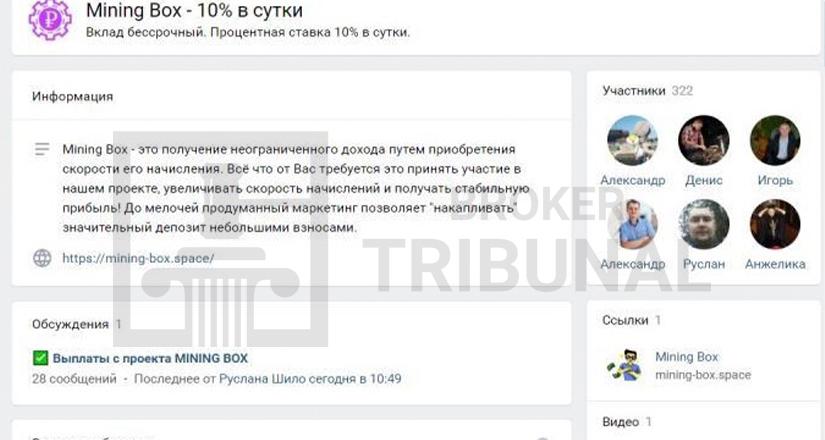 собственная группа в соц. сети «ВКонтакте»