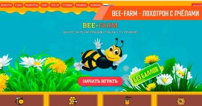 Bee-Farm – экономические пчелы. Где правда?