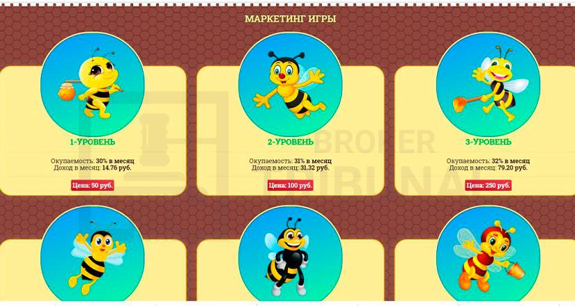 Пчелиный маркетинг
