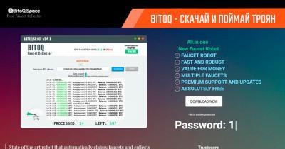 BitoQ – троян-сборщик для биткоин-кранов!