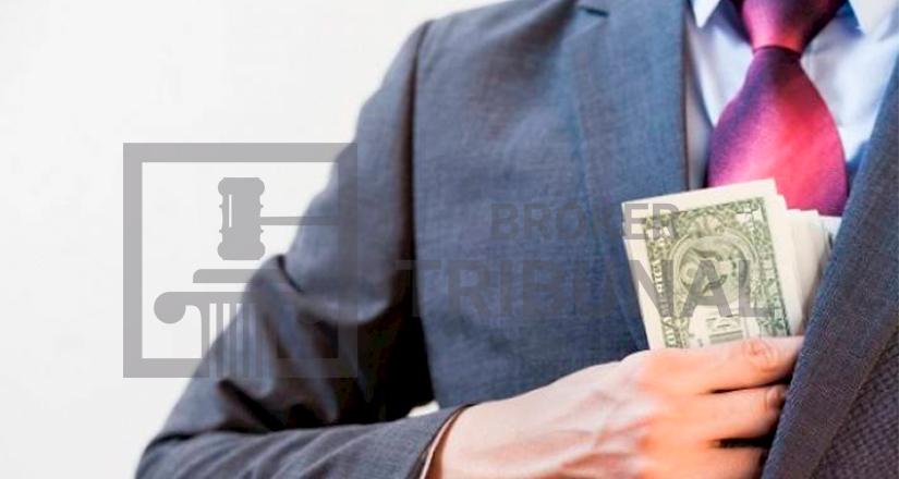 Обман на ценных бумагах