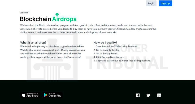 Значение Airdrop