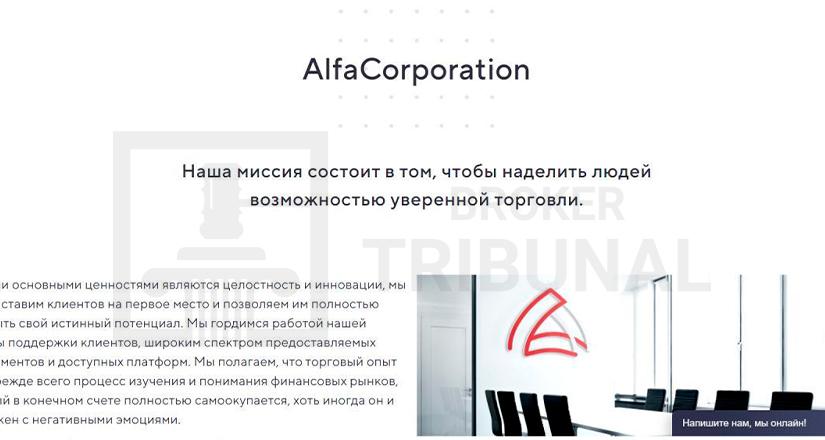 Полезная информация о проекте