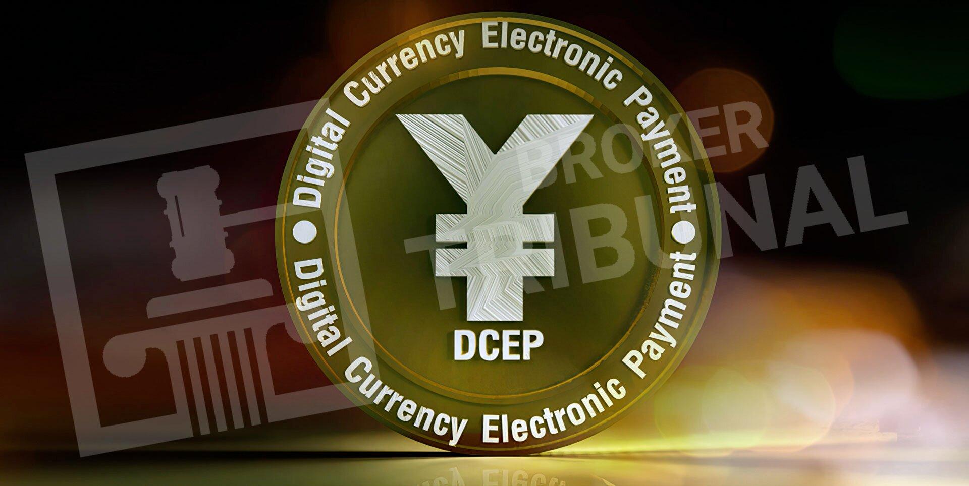 США совместно с МИТ создали блокчейн-платформу для функционирования будущей электронной валюты