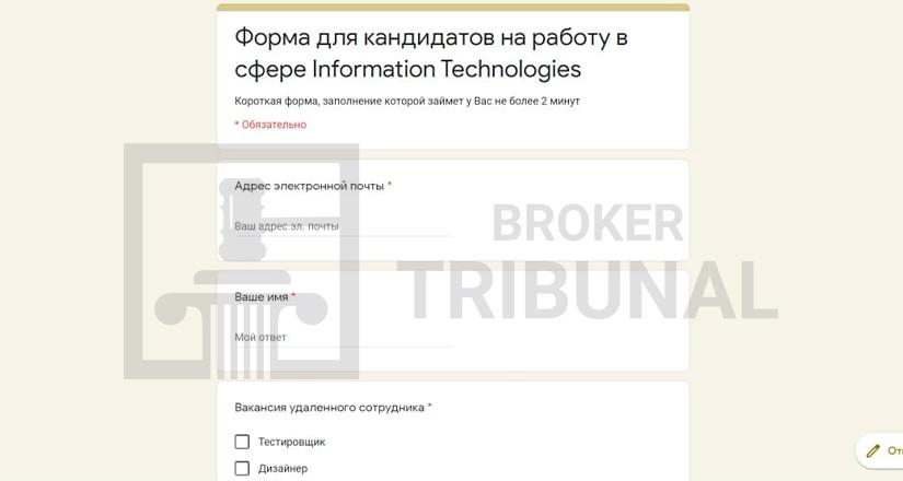 Информация о проекте