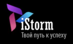 Инвестиционная компания iStorm