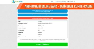 Фейковые компенсации от анонимного Онлайн-банка