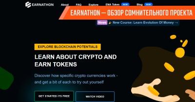И снова сомнительный проект Earnathon