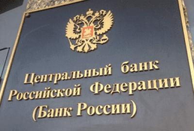 Российский регулятор порекомендовал ограничить работу банкоматов из-за коронавируса