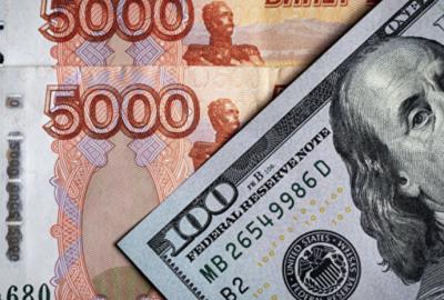 Центробанк РФ заявил об увеличении объёмов продажи валюты
