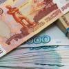 Житель Кирова потерял на лжеинвестициях 1,6 миллиона рублей