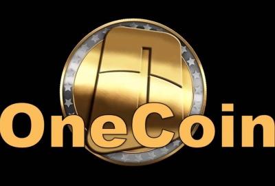 В Германии судят основателей OneCoin