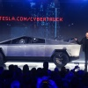 Компания Tesla хочет выпустить дополнительные акции на 2 миллиарда долларов
