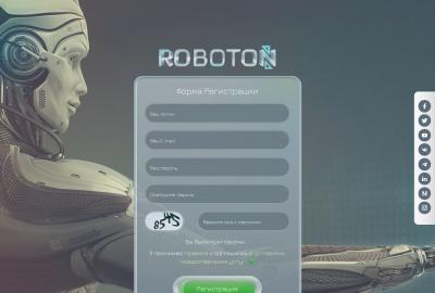Инвестпроект Roboton LTD прекратил выплаты