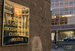 Реальные располагаемые доходы в РФ снизились из-за платежей по кредитам