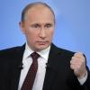 Основные тезисы из обращения Владимира Путина по поводу коронавируса